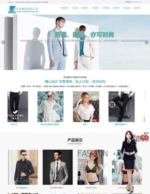 服装纺织ID:62
